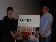 「GFBF」トークショー.jpg