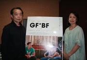 「GFBF」酒井充子監督トーク.jpg