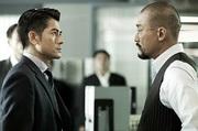コールド・ウォー 香港警察 二つの正義.jpg