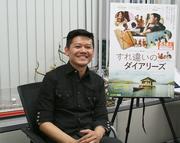 ニティワット・タラトーン監督1.jpg