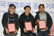 第14回全州映画祭(左から) 小林政広監督、チャン・リュ監督、エドウィン監督.jpg