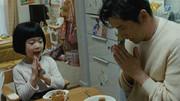 nagai_sub1.jpg