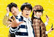ranmaru_main.jpg
