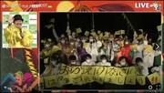 �Aオープニング夕張中継.jpg