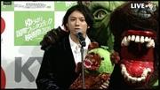 �B山田裕貴.jpg