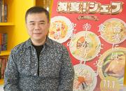 チェン・ユーシュン監督.jpg