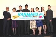 RANMARU舞台あいさつ.jpg